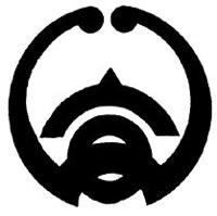 高浜市 - 役所,電話番号,シンボルマーク,トピック,コメント