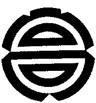 高畠町 - 役所,電話番号,シンボルマーク,トピック,コメント